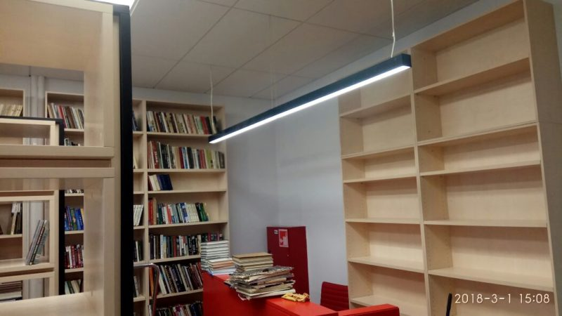 Библиотека №1 Одинцово